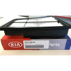 Воздушный фильтр (Hyundai-KIA) 281133M100