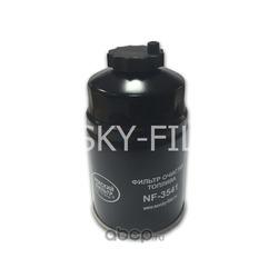 Топливный фильтр (NEVSKY FILTER) NF3541