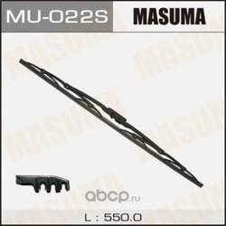 Дворники (Masuma) MU022S