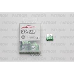 Предохранитель (PATRON) PFS033