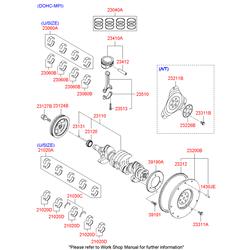 Сцепление Киа Сид 2007 (Hyundai-KIA) 232002B001
