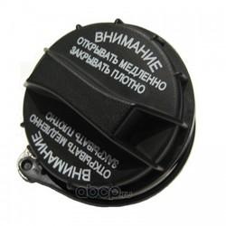 Крышка бензобака (Hyundai-KIA) 310104L000