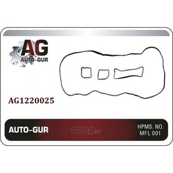 Прокладка клапанной крышки (Auto-GUR) AG1220025