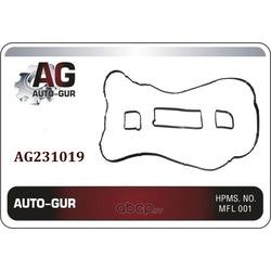 Прокладка клапанной крышки (Auto-GUR) AG231019