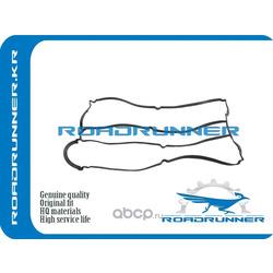 Прокладка крышки клапанной (ROADRUNNER) RR1126120