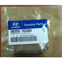 Пружины Киа Сид 2009 (Hyundai-KIA) 582551G300