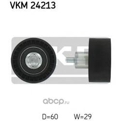 Ролик зубчатого ремня ГРМ направляющий (Skf) VKM24213