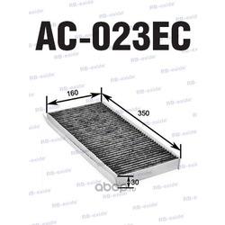 Салонный фильтр (Rb-exide) AC023EC