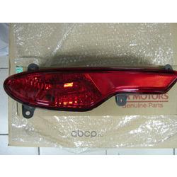 Фонарь задний бампер (Hyundai-KIA) 924811H150