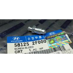Пыльники суппорта (Hyundai-KIA) 581252F000
