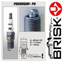 Свеча зажигания (4 шт) (BRISK) P6