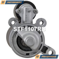 Стартер (Motorherz) STF1107RB