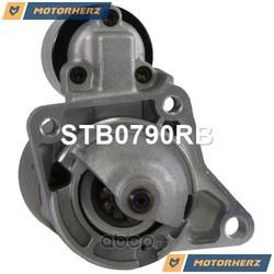 Стартер (Motorherz) STB0790RB
