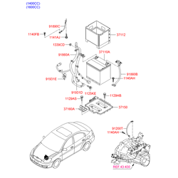 Кожух АКБ (Hyundai-KIA) 371121G000