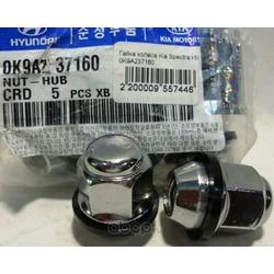 Гайка колесная (Hyundai-KIA) 0K9A237160