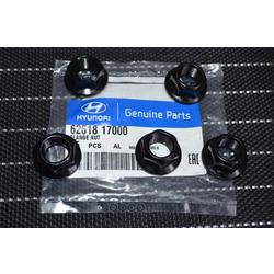 Гайка сайлентблока задней подвески (Hyundai-KIA) 6261817000