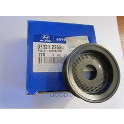 Шкив генератора (Hyundai-KIA) 3732122650