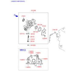Крышка коленвала задняя (Hyundai-KIA) 2144122610