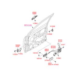 Фиксатор замка двери (Hyundai-KIA) 813501C000