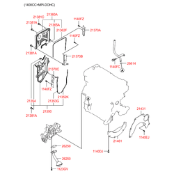 Кожух ремня ГРМ верхний (Hyundai-KIA) 2136026002