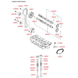 Планка успокоителя цепи ГРМ (Hyundai-KIA) 243872A010