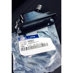 Фонарь освещения номерного знака (Hyundai-KIA) 925011H500