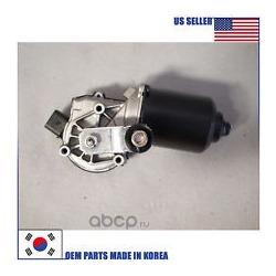 Мотор стеклоочистителя (Hyundai-KIA) 981101R000
