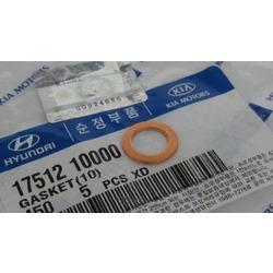 Медные шайбы тормозных шлангов (Hyundai-KIA) 1751210000