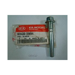 Палец тормозного суппорта (Hyundai-KIA) KH43033694