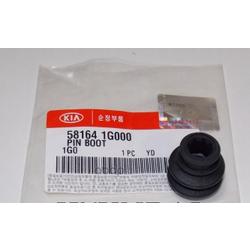 Пыльник пальца тормозного суппорта (Hyundai-KIA) 581641G000