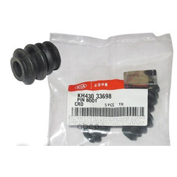 Пыльник пальца тормозного суппорта (Hyundai-KIA) KH43033698