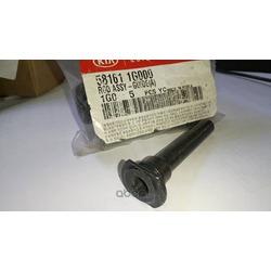 Стержень направляющий (Hyundai-KIA) 581611G000