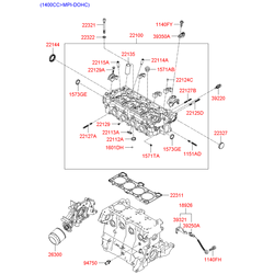 Крышка клапанов (Hyundai-KIA) 2241026855