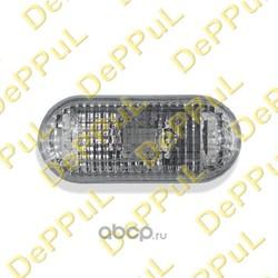 Поворотник крыла (DePPuL) DE133185FF