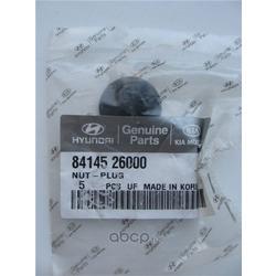 Клипсы (Hyundai-KIA) 8414526000