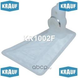 Сетка-фильтр для бензонасоса (Krauf) KR1002F