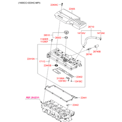 Крышка двигателя (Hyundai-KIA) 2240526150
