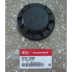 Крышка фары (Hyundai-KIA) 921911G000