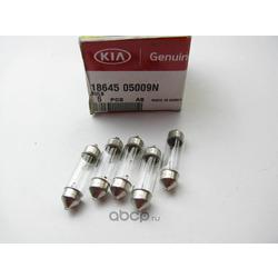 Лампа (Hyundai-KIA) 1864505009N