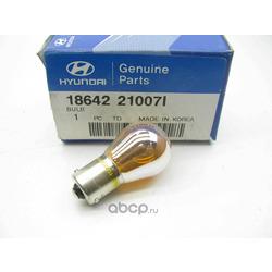 Лампочки (Hyundai-KIA) 1864221007L