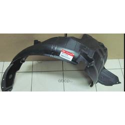 Подкрылки (Hyundai-KIA) 868124Y500