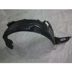 Подкрылок передний правый (Hyundai-KIA) 868121G600
