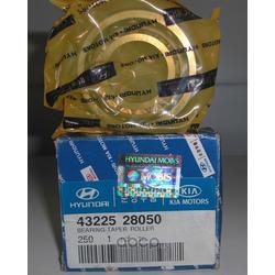 Подшипник коробки переключения передач (Hyundai-KIA) 4322528050