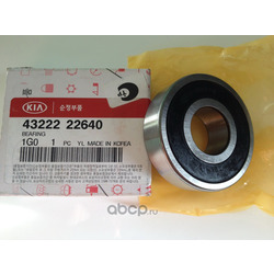 Подшипник первичного вала (Hyundai-KIA) 4322222640