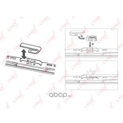 Задняя щетка стеклоочистителя 280мм/11 (LYNXauto) LR28F