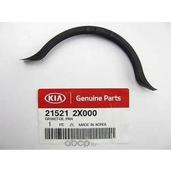 Прокладка картера двигателя передняя (Hyundai-KIA) 215212X000