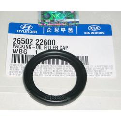 Прокладка крышки маслозаливной горловины (Hyundai-KIA) 2650222600