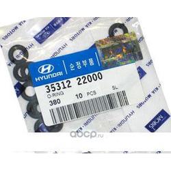 Уплотнительные кольца топливных форсунок (Hyundai-KIA) 3531222000