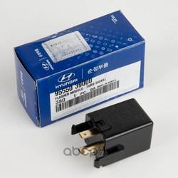 Реле поворотов (Hyundai-KIA) 9555039000