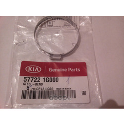 Хомут пыльника рулевой рейки (Hyundai-KIA) 577221G000